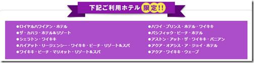 20141107c_tabi
