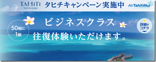 20141111a_tabi