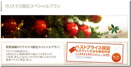 20141121a_tabi