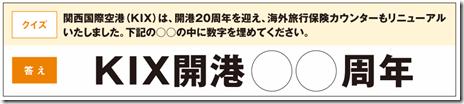 20141211g_tabi
