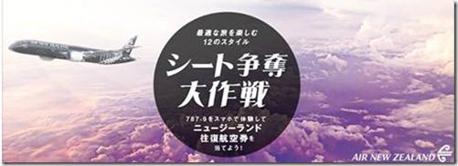 20150203a_tabi