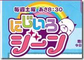 20150213a_tabi