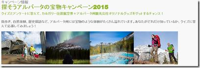 20150316b_tabi