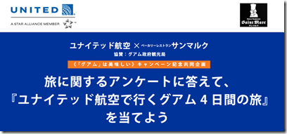 20150402a_tabi