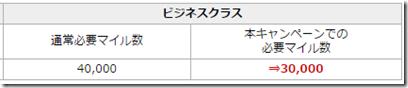 20150413d_tabi