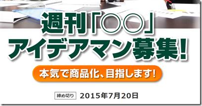 20150514a_tabi