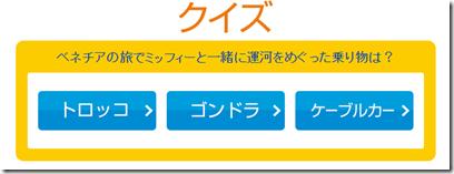 20150519c_tabi