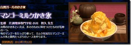 20150721c_tabi