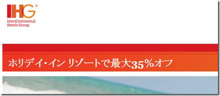 20150729a_tabi