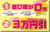 20151005b_tabi