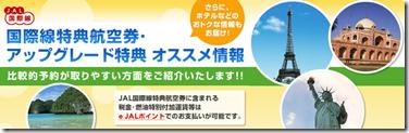 20151022a_tabi