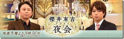 20151104a_tabi