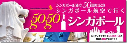 20151209a_tabi
