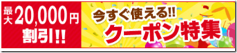 20161114a_tabi